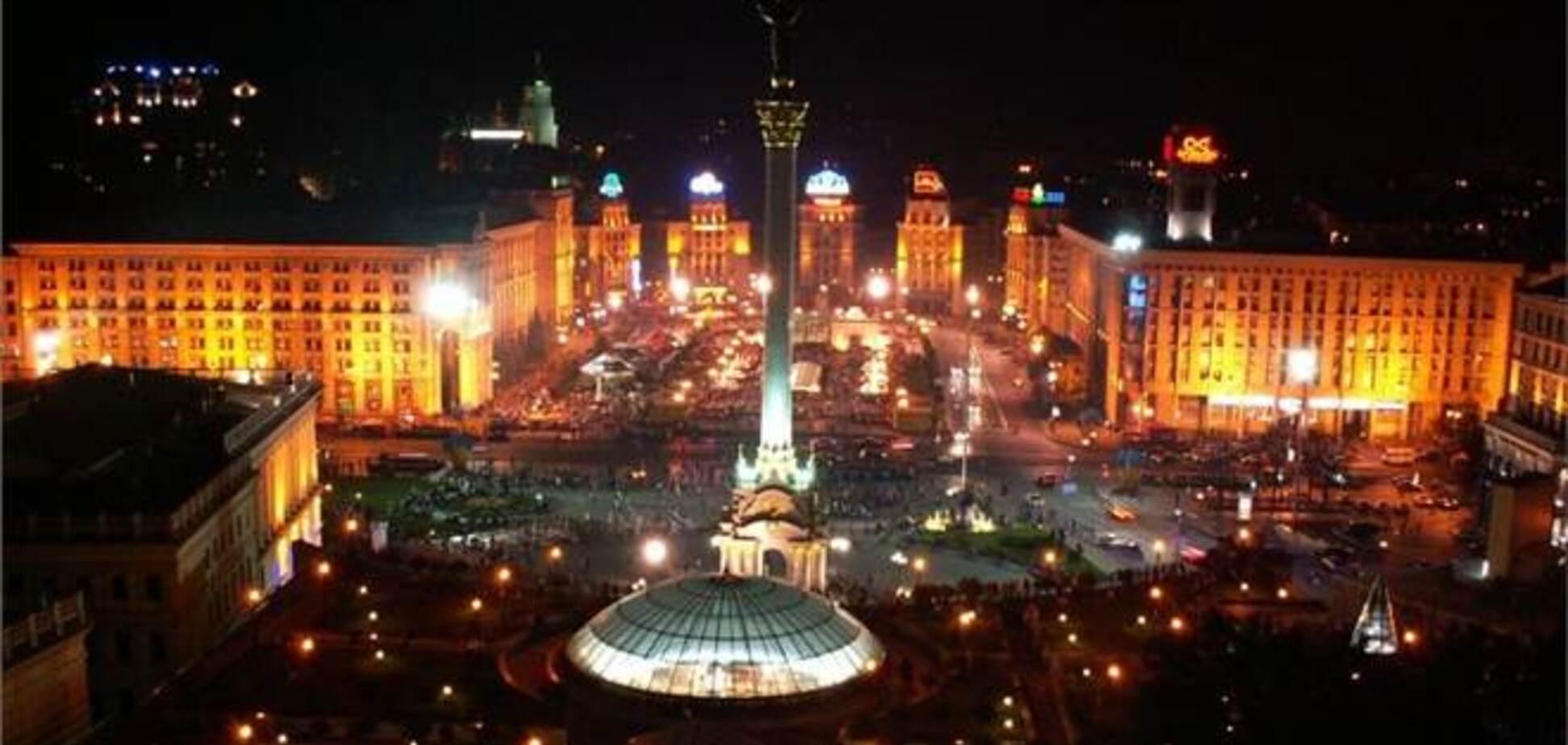 Сколько стоит квартира с видом на Майдан?