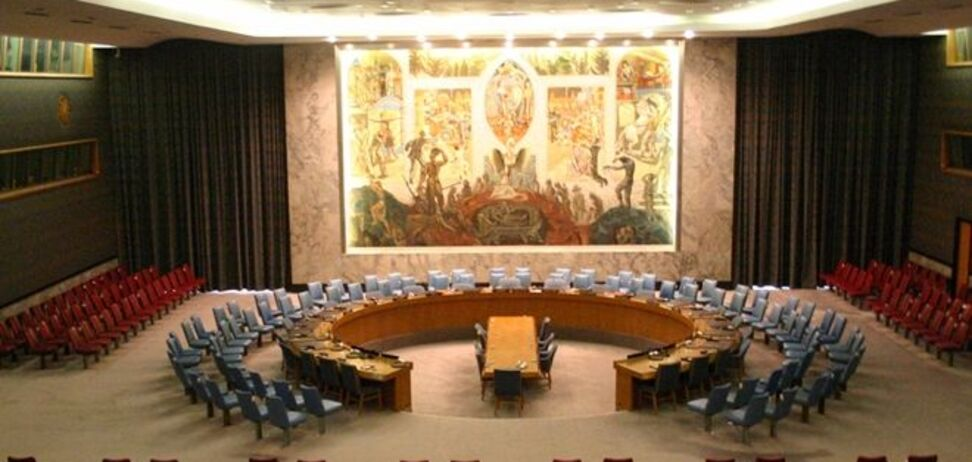 Россия созывает экстренное заседание СБ ООН по Сирии