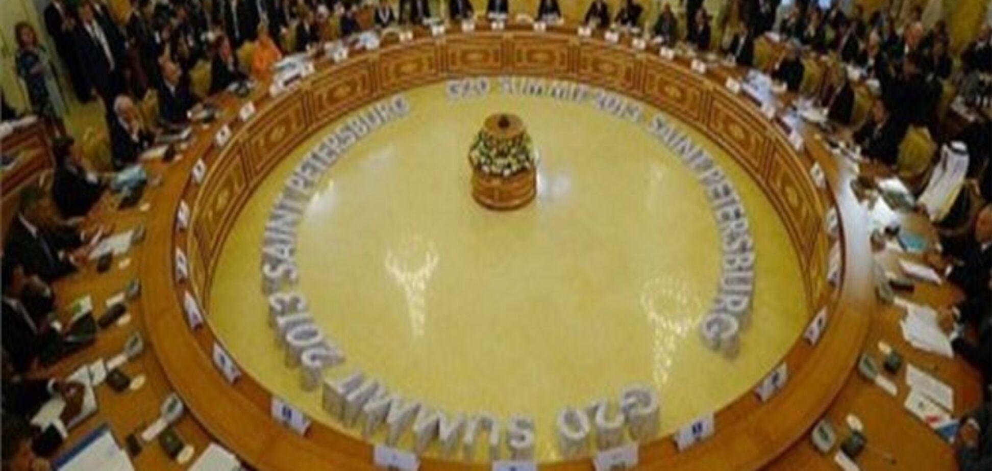 Итоги встречи 'большой двадцатки' – торг не закончен