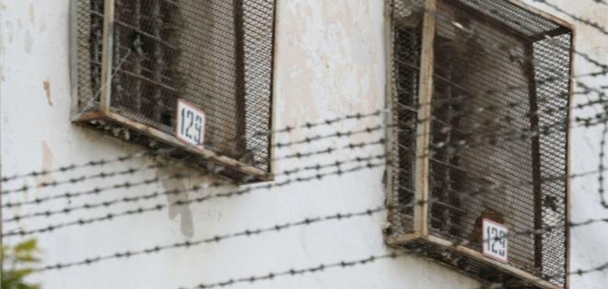 На Луганщині вбивця подружжя пенсіонерів отримав довічний термін