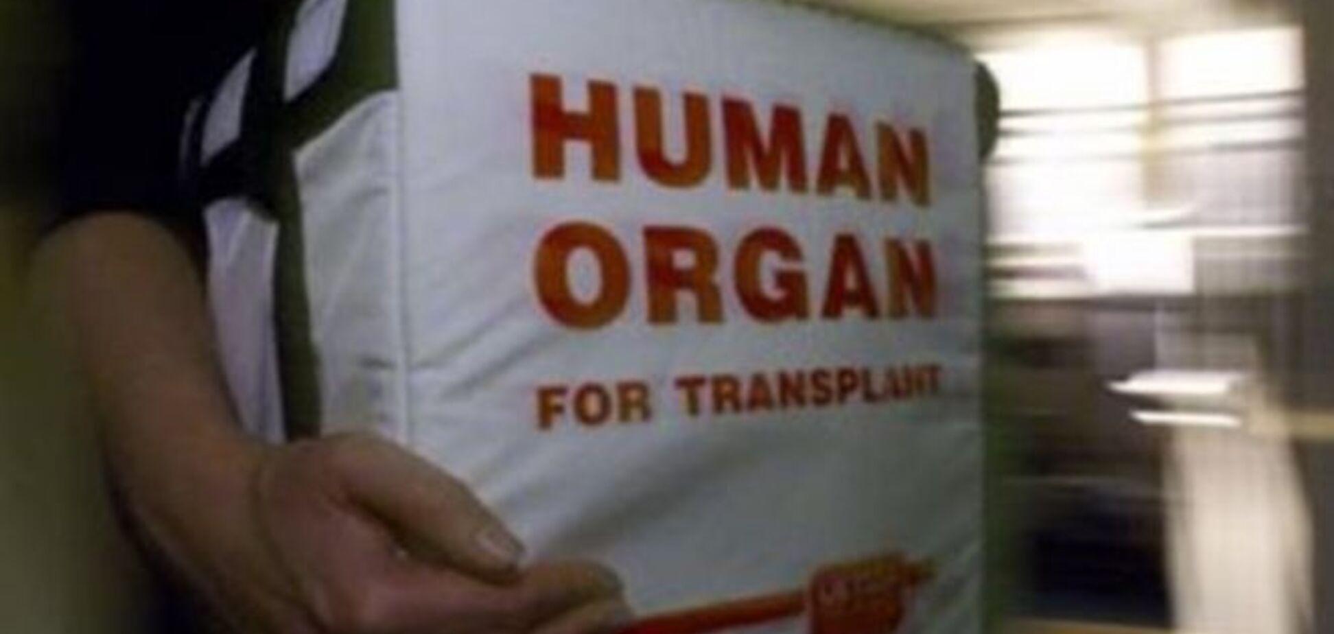 Людина на органи
