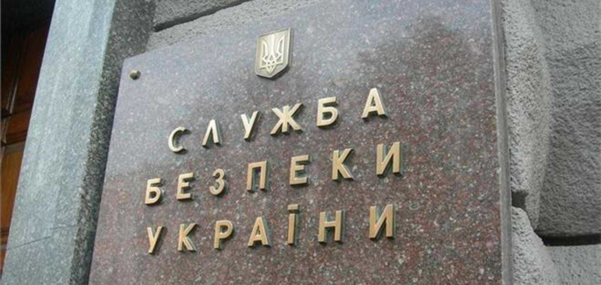 СБУ розкрила розкрадання держмайна на 40 мільйонів гривень
