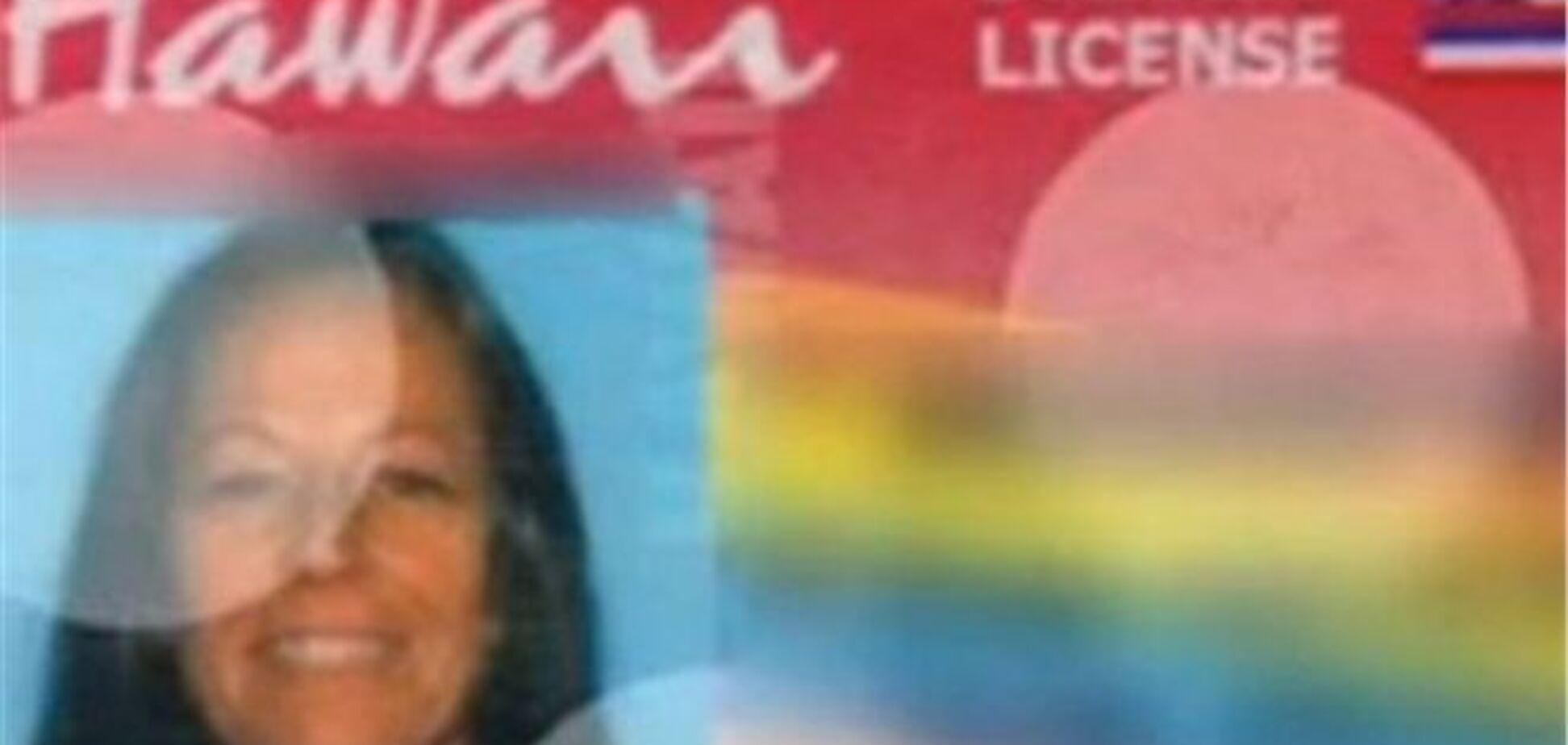 Женщину попросили сократить фамилию, состоящую из 35 букв