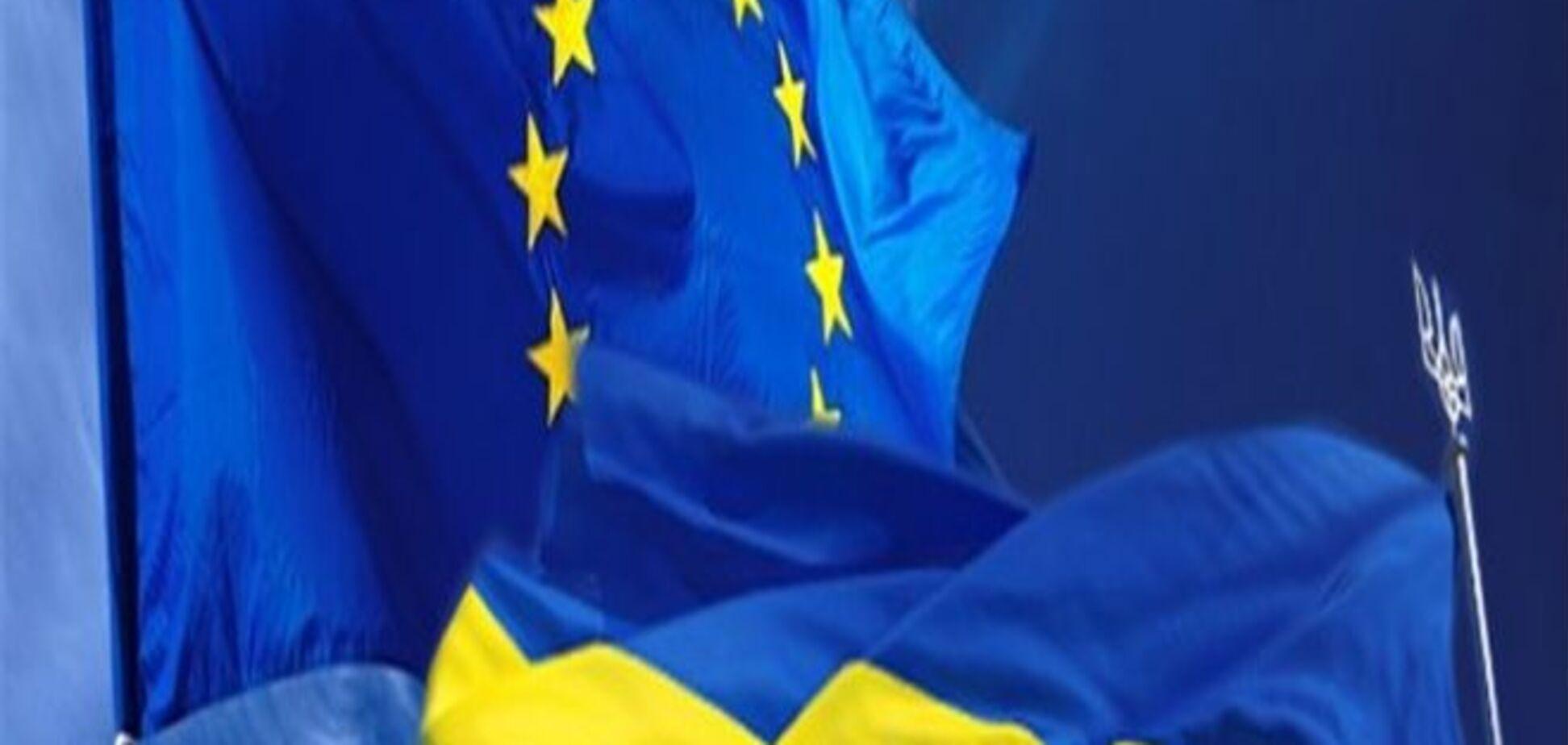 ЕЭССР или Украина на распутье