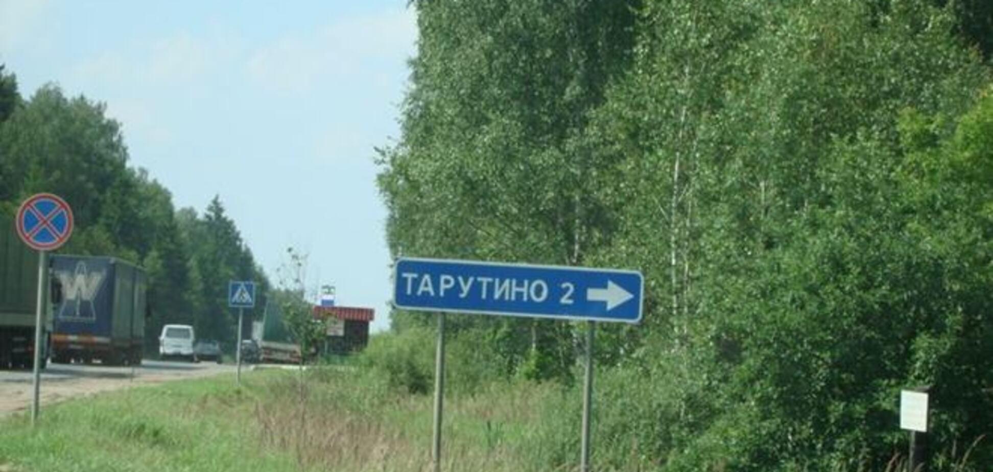 Через підтоплення на півдні Одещини тимчасово відселили більше сотні людей
