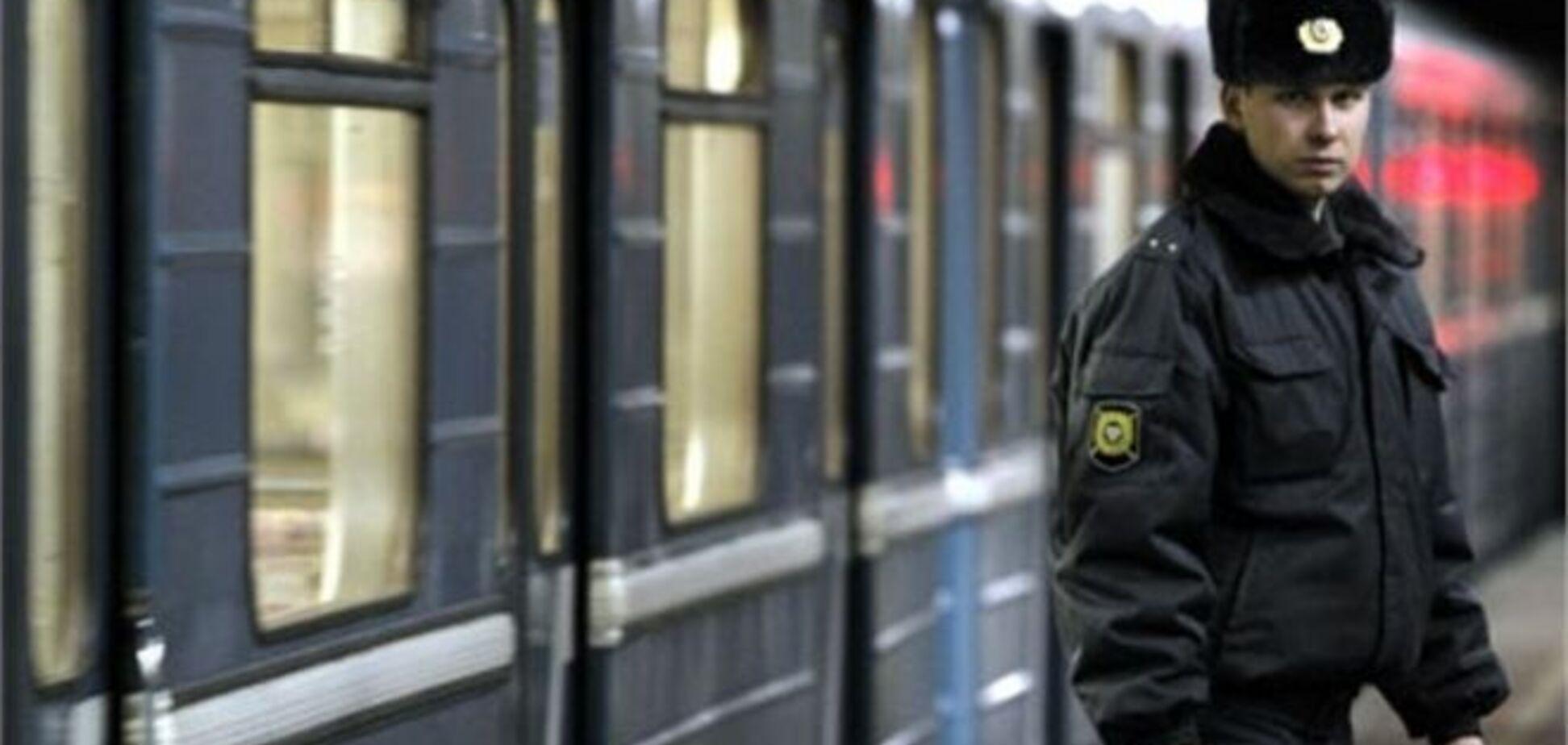 У московському метро спіймали двох українців з отрутою