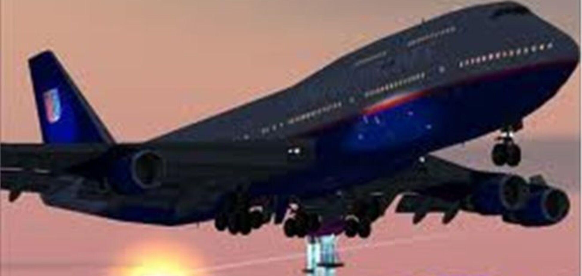 Помилка співробітників: авіакомпанія продавала квитки по п'ять доларів