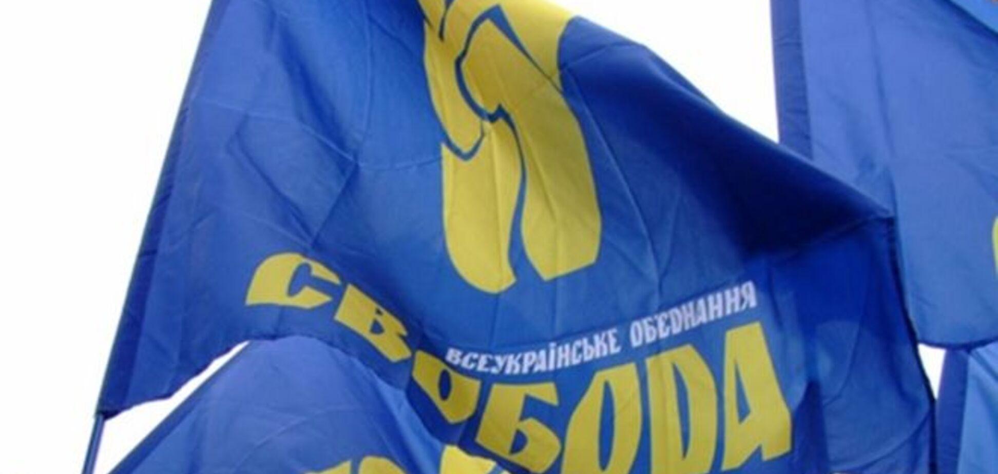 Мер Рави-Руської подала до суду на 'Свободу' за поширення недостовірної інформації