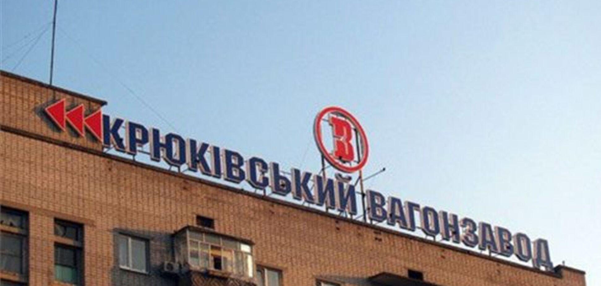 У Кременчуці горить 'Крюківський вагонобудівний завод'