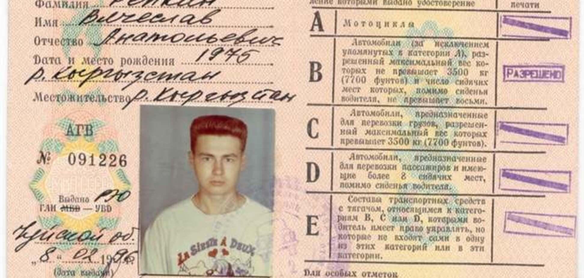 Рада разрешила водителям ездить с правами, выданными в СССР