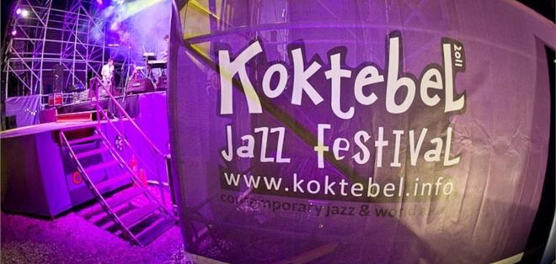 У Криму відбувся фестиваль 'Джаз Коктебель'