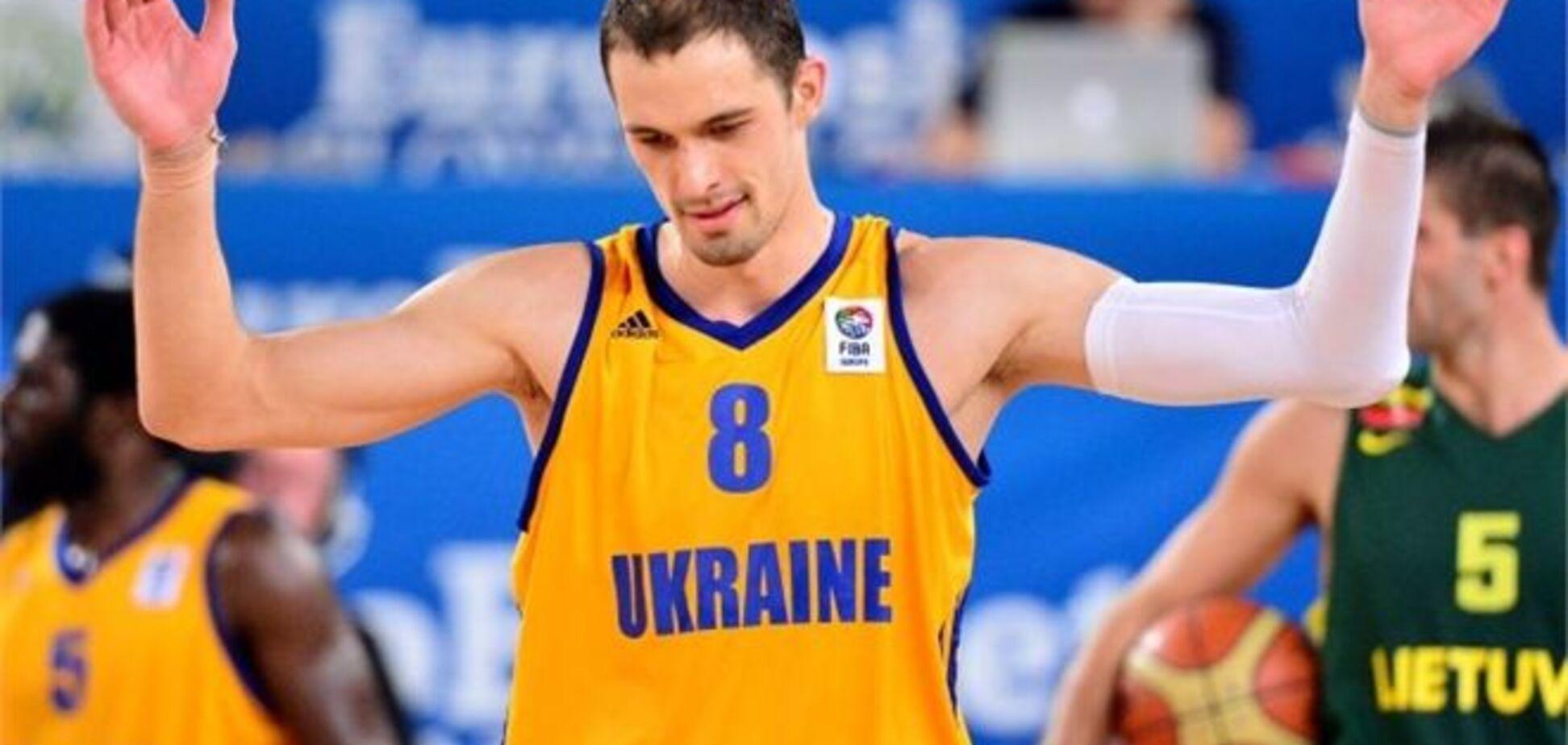 Гладырь: сборной Украины не хватило концентрации