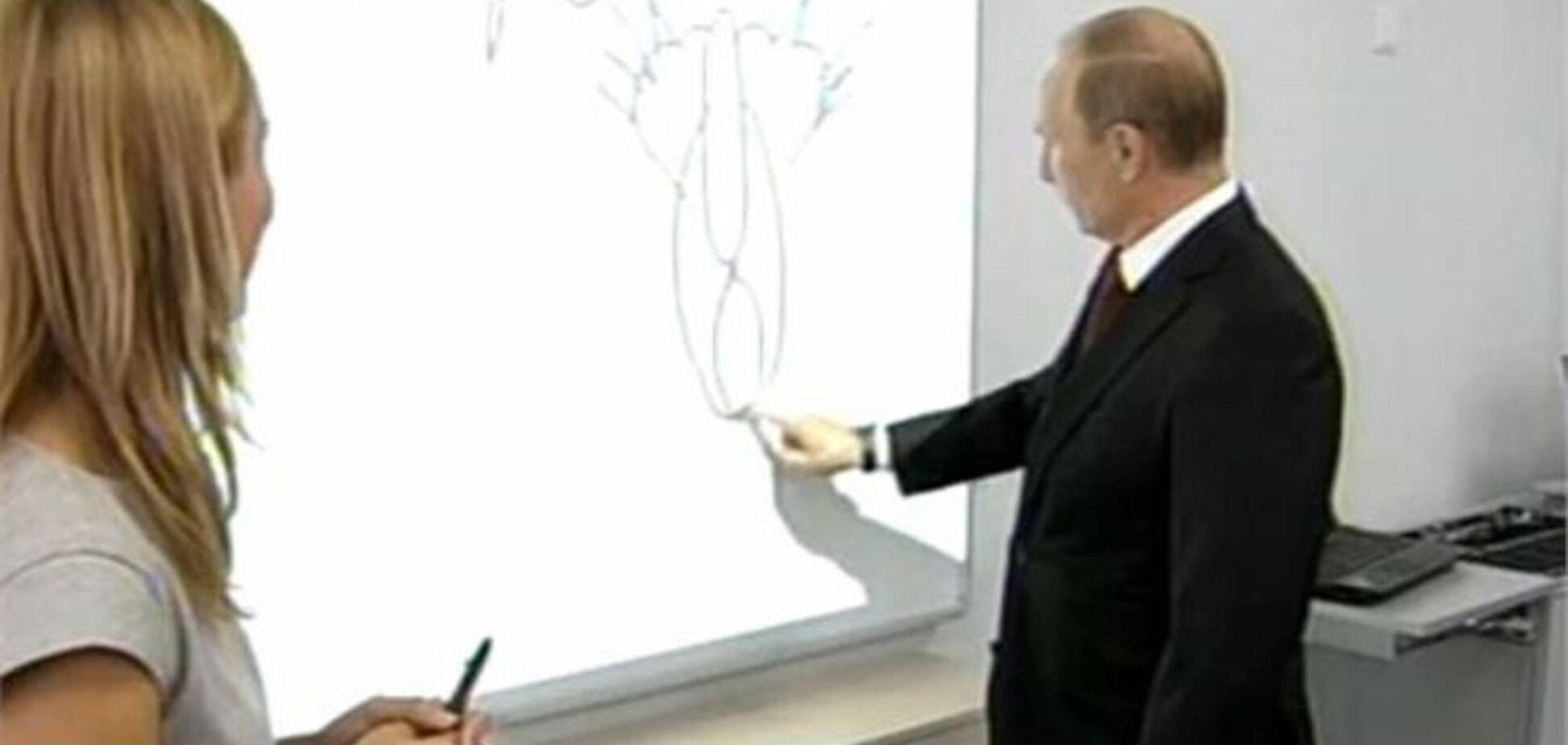 Путин озадачил школьников странным рисунком 'Кошка, вид сзади'