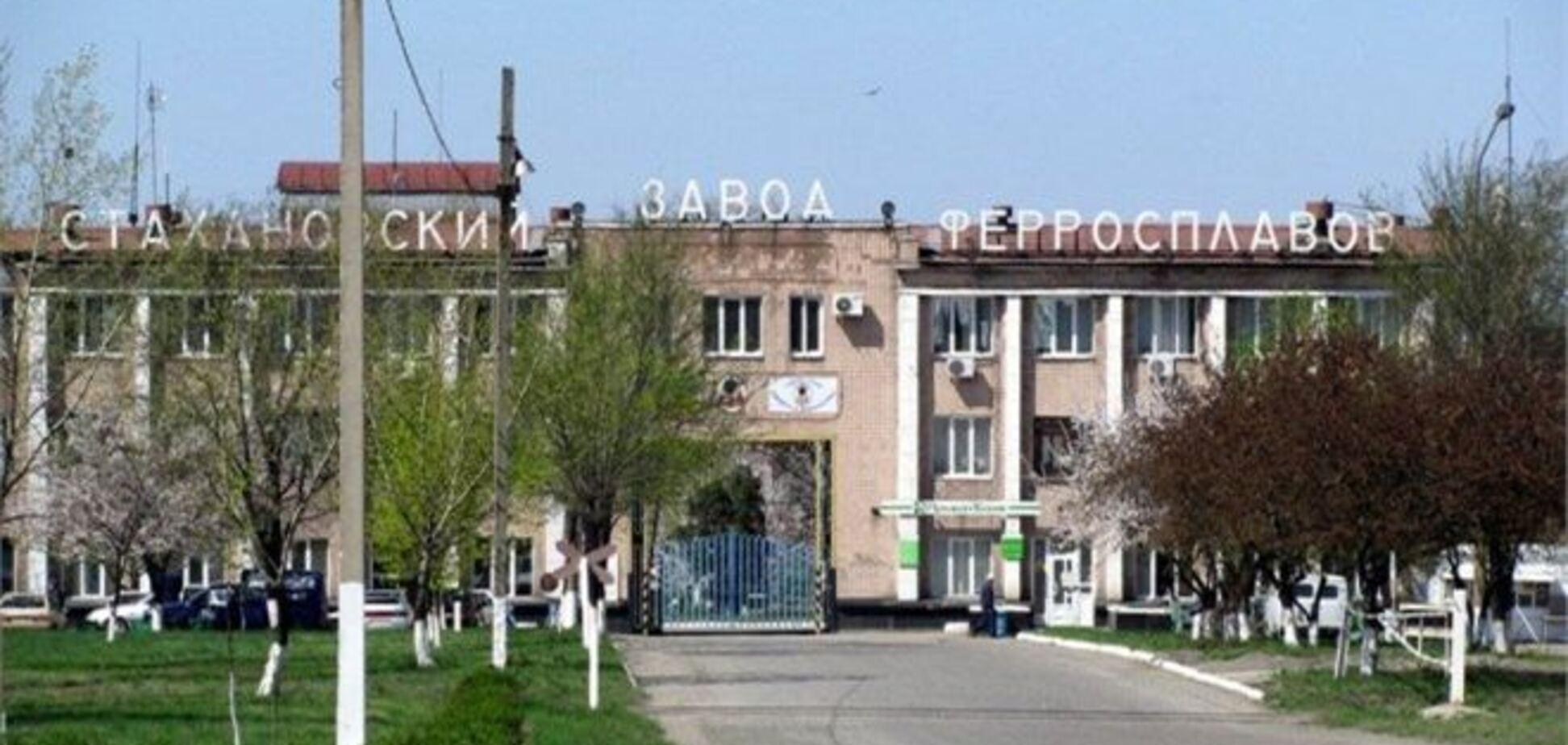 Прокуратура зайнялася отруєнням робітників на заводі феросплавів в Стаханові