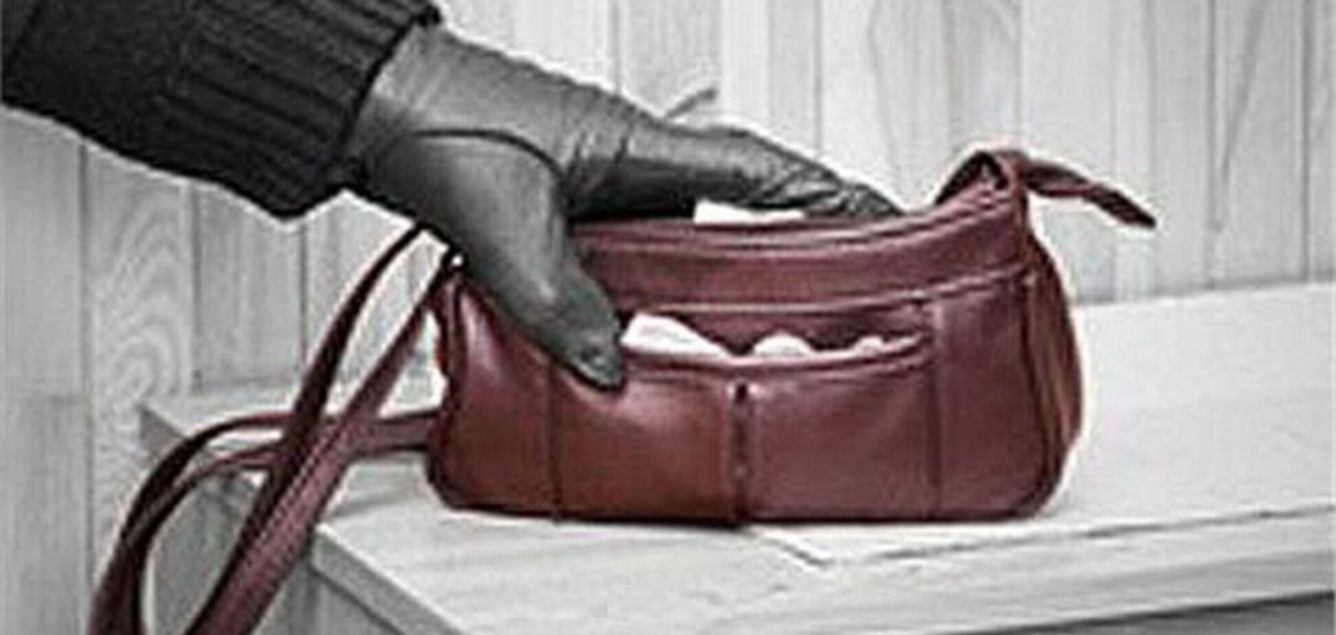 В Україні набирає популярності новий вид злодійства - кабінетна клептоманія