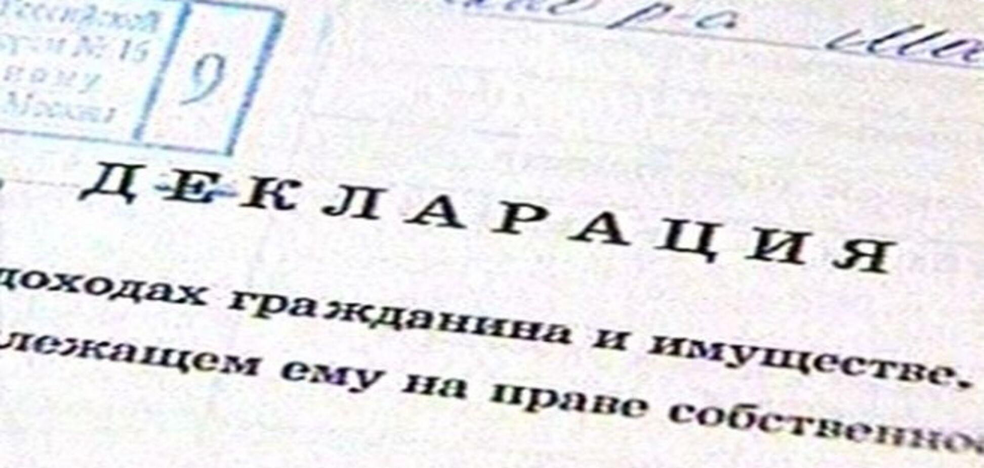 Керівник міліції два роки поспіль 'забував' внести в декларацію про доходи машини і 130 тис. грн