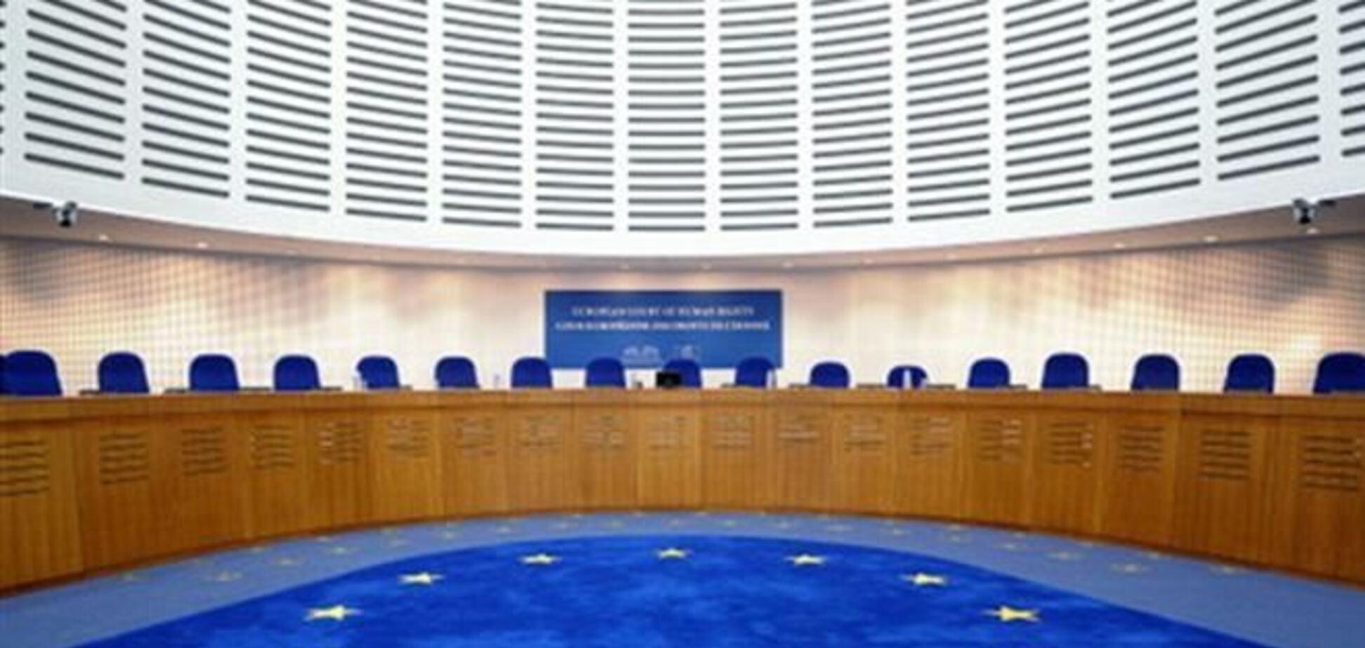 Українець відсудив у влади € 9 тис за порушення прав людини