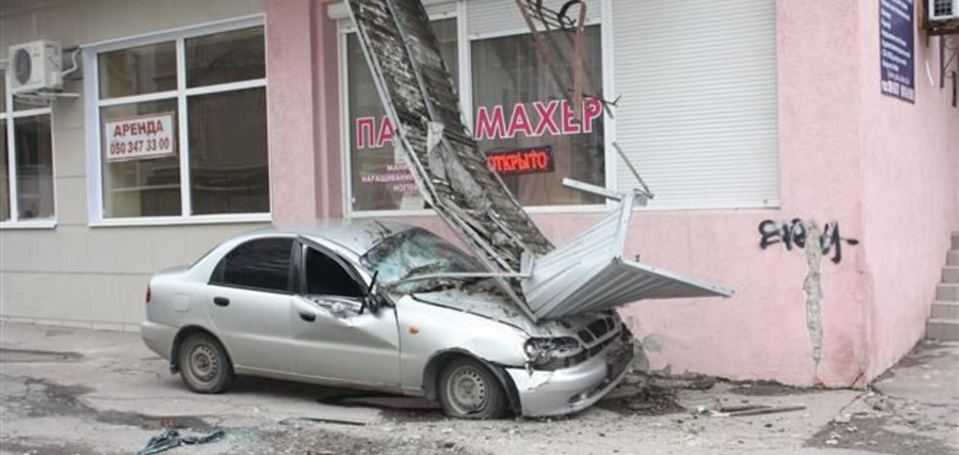 У Донецьку обвалився балкон: подробиці події