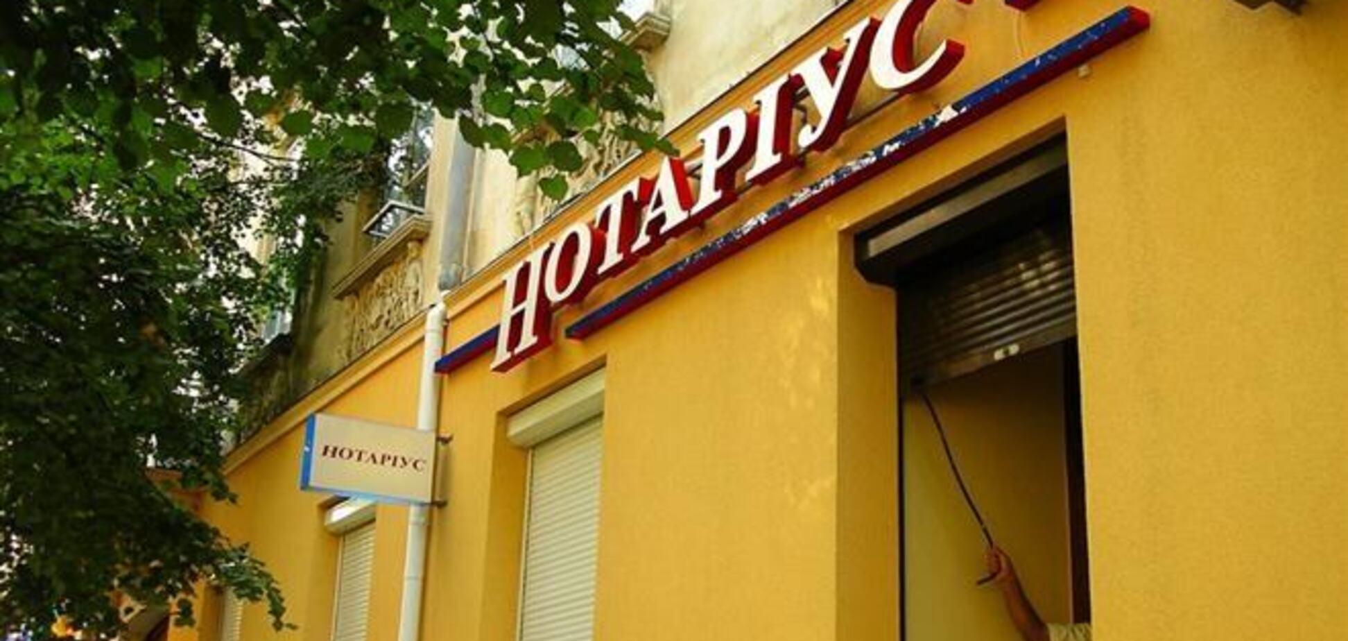 В Украине покупка-продажа квартиры станет быстрее на неделю