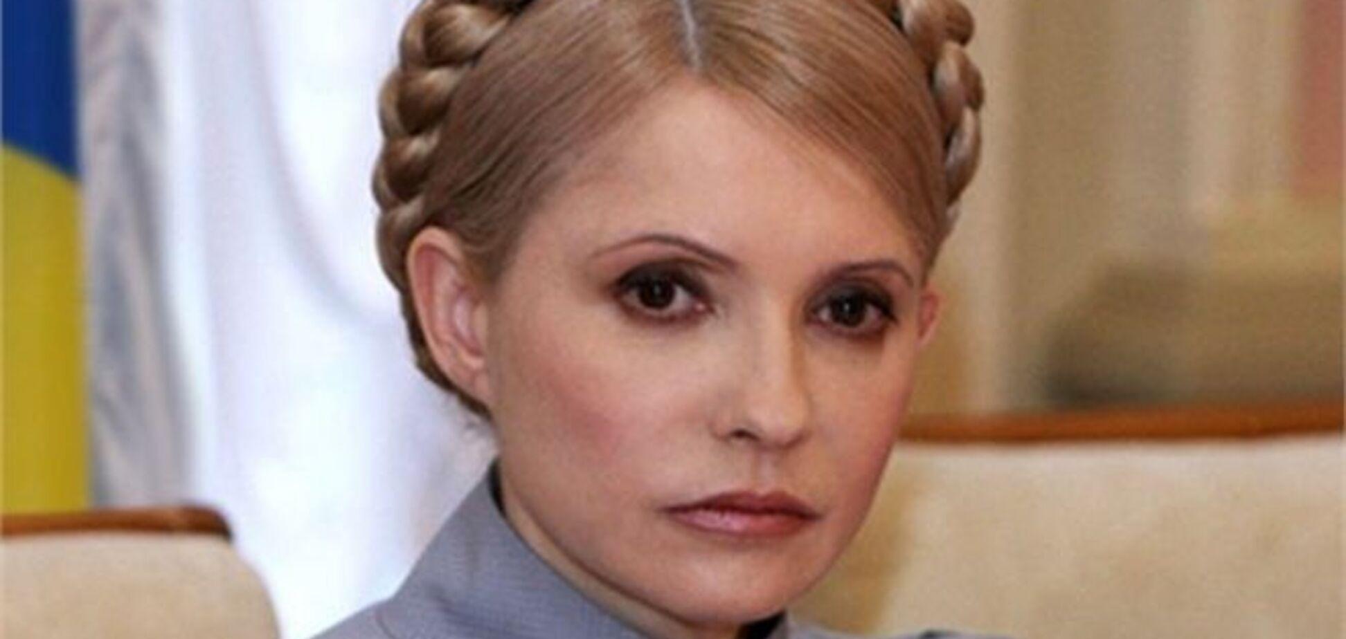 Тимошенко відмовляється їхати на лікування до Німеччини