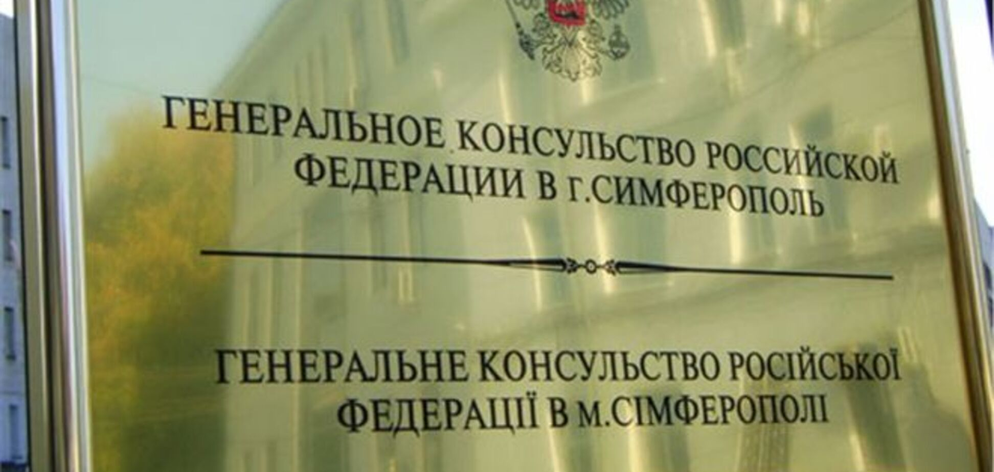 Російські дипломати в Криму відмовилися допомогти стікала кров'ю 6-річній дівчинці