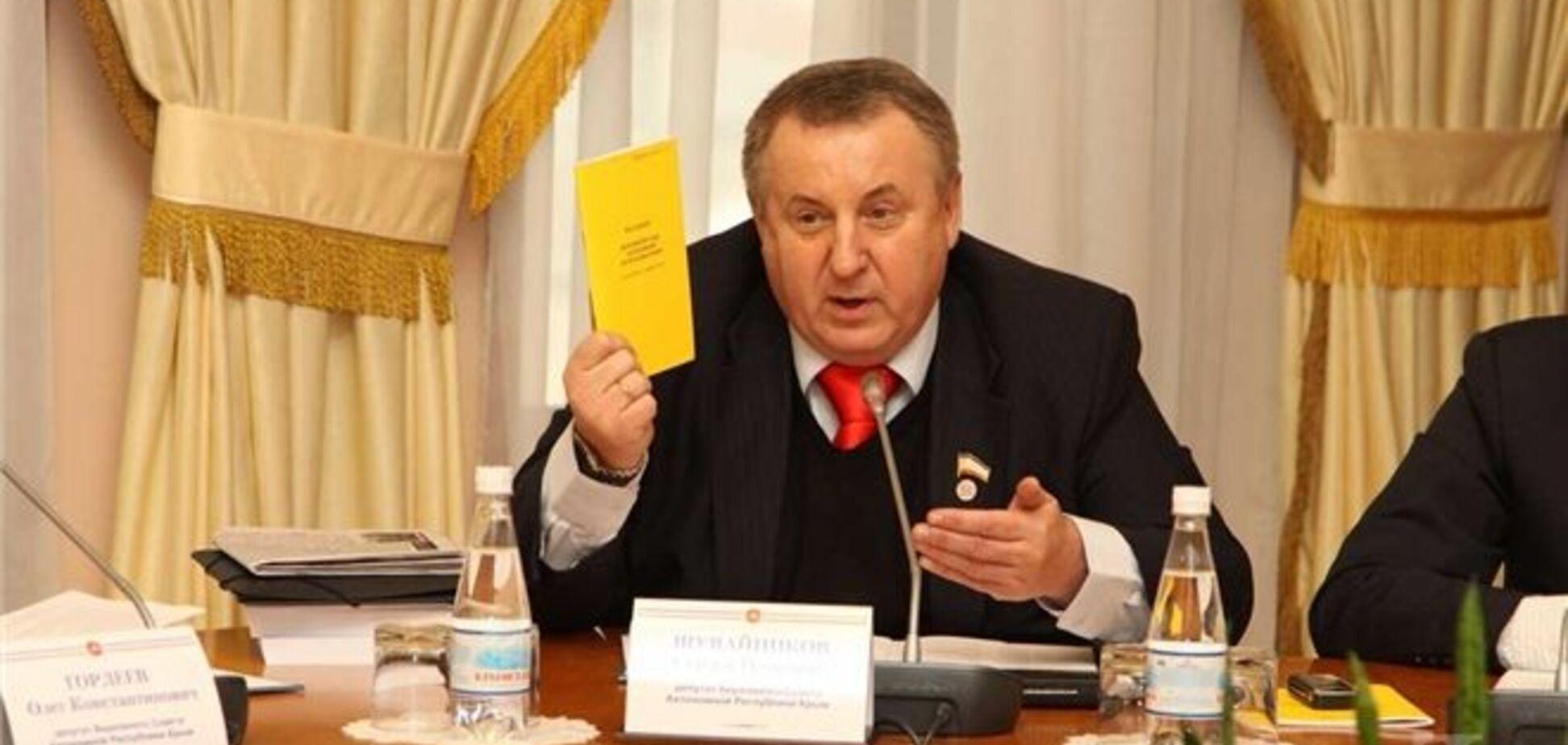 Крымский депутат обозвал Панина 'пох..стом'