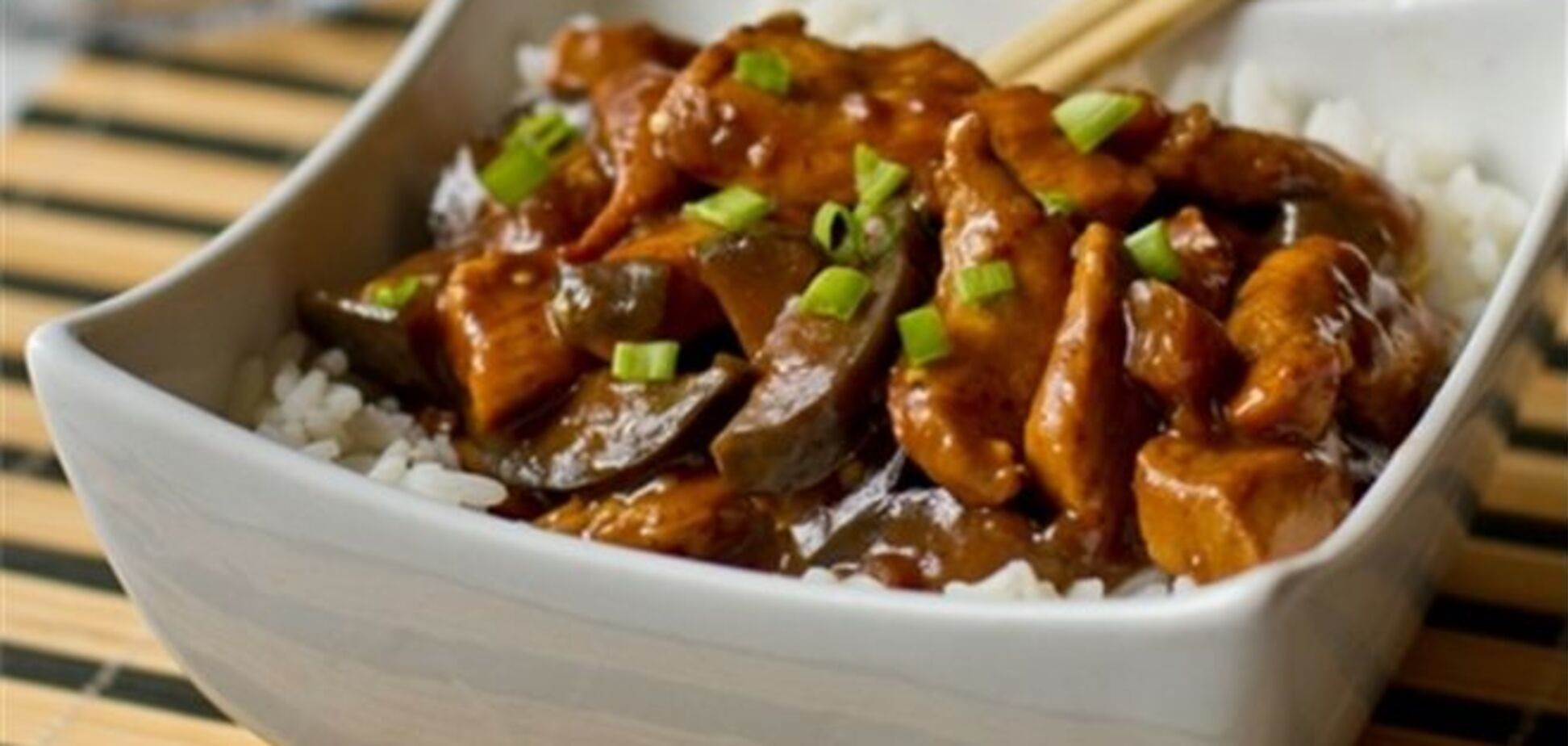 Курица с баклажанами по-китайски, 9 сентября 2013