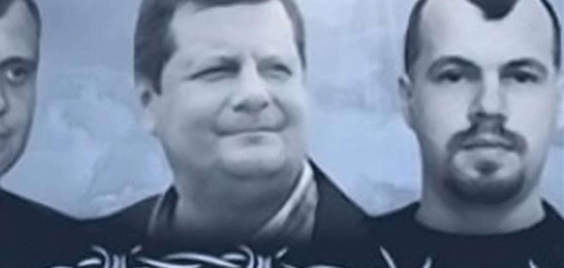 'Васильківським терористам' дали по шість років в'язниці