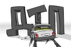 Жуткое ДТП на Закарпатье: есть погибшие и пострадавшие