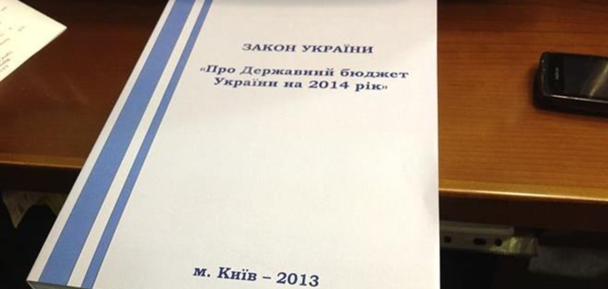 Бюджетний комітет схвалив проект держбюджету-2014
