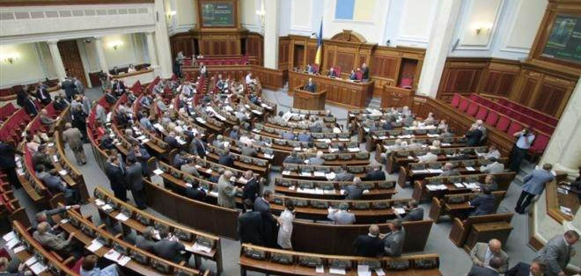 У четвер Рада розгляне проект Держбюджету на 2014 рік