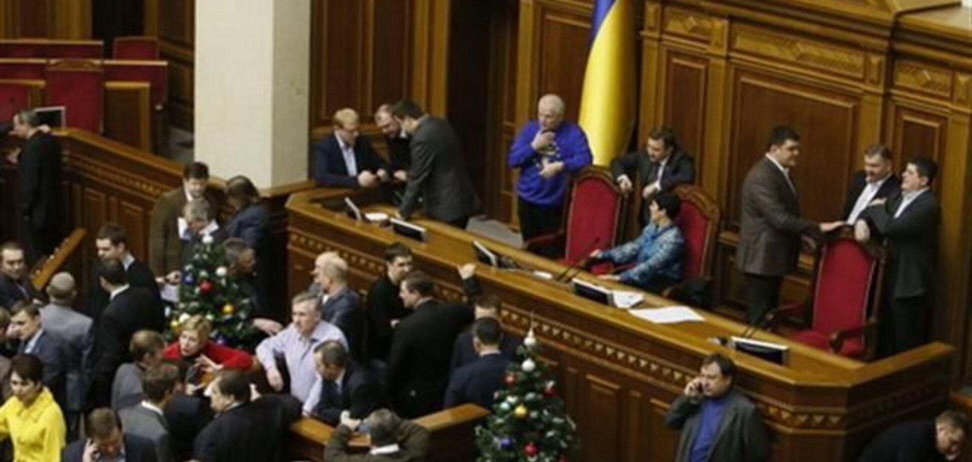 Рада приняла 8 законов за 20 минут