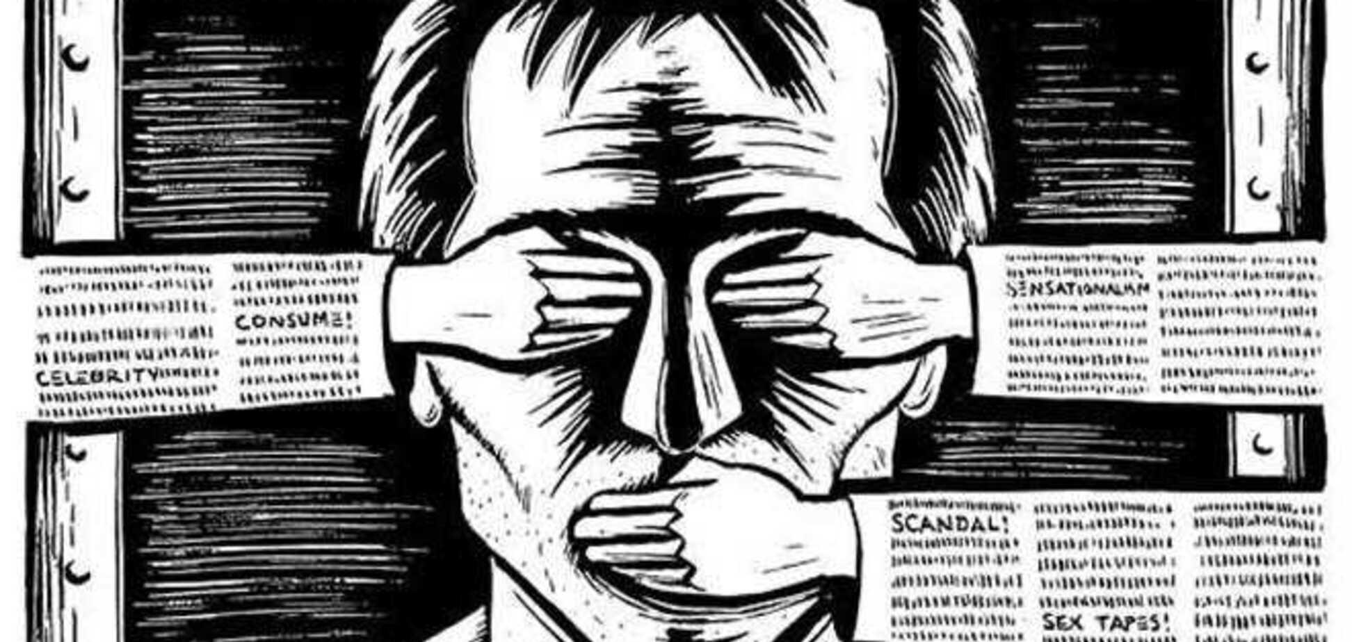 В Украине за клевету будут на два года сажать в тюрьму