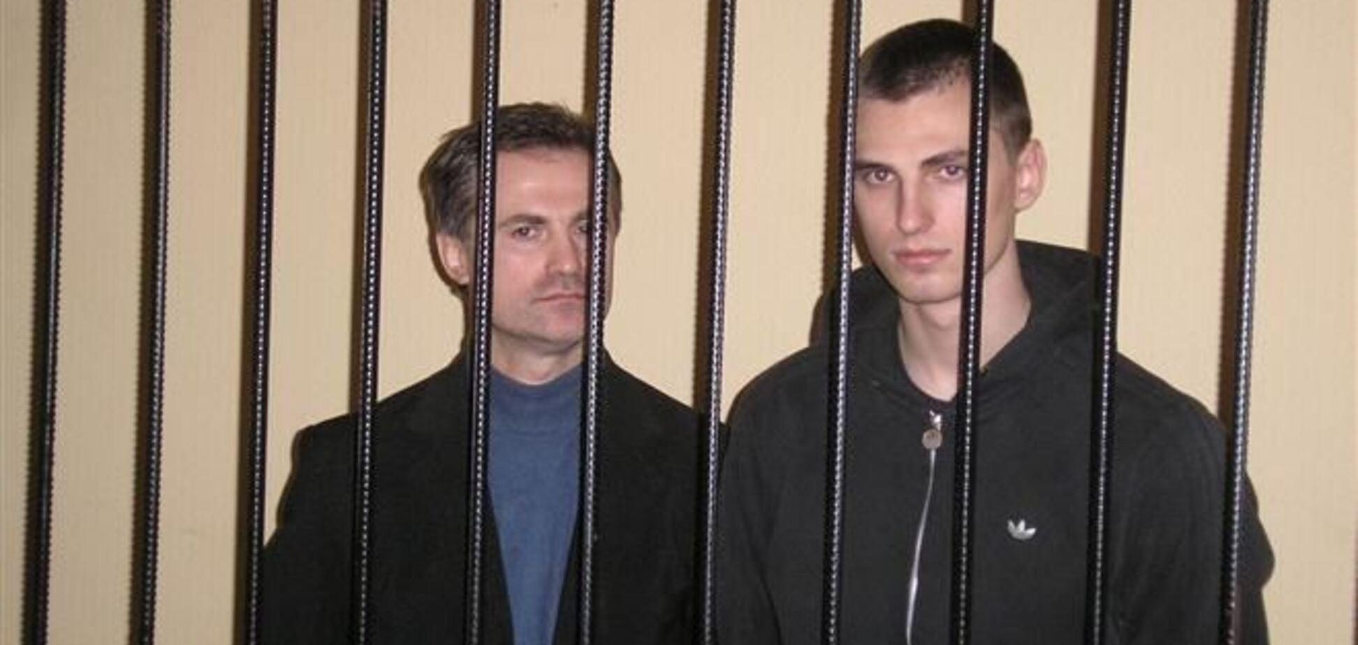 ВССУ оставил приговор отцу и сыну Павличенко без изменений
