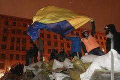 Помилки Майдану