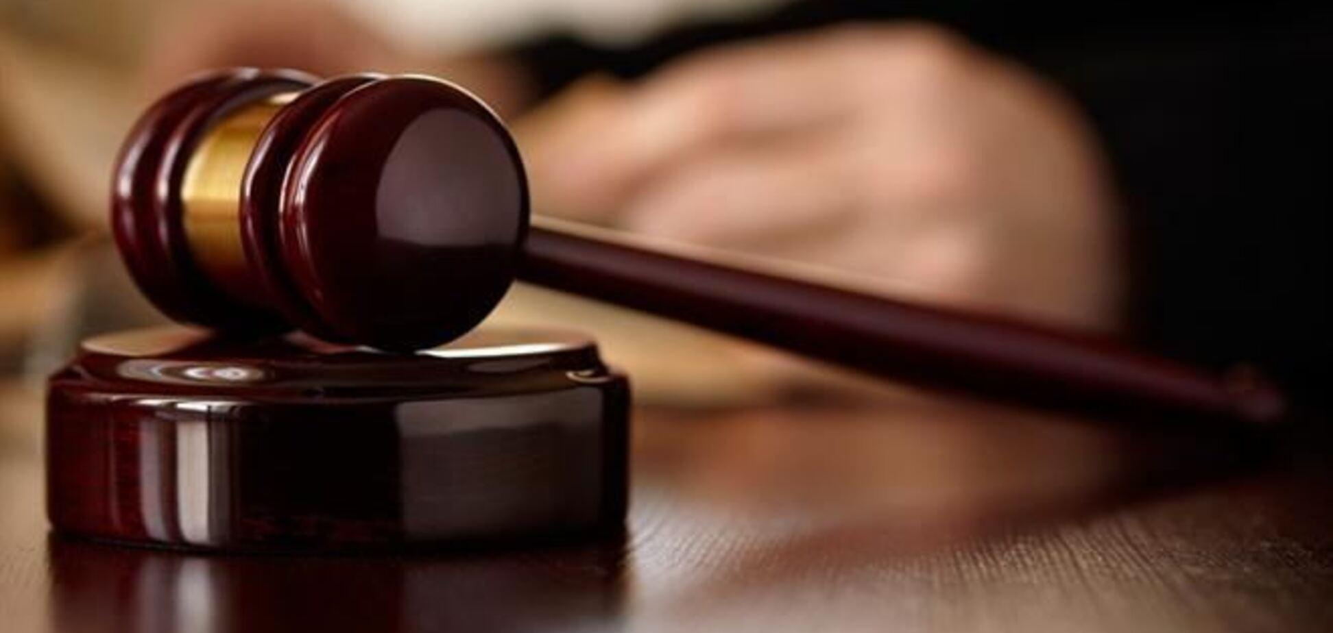 Суддя у справі Тимошенко допомогла регіоналам 'покарати' французьких банкірів