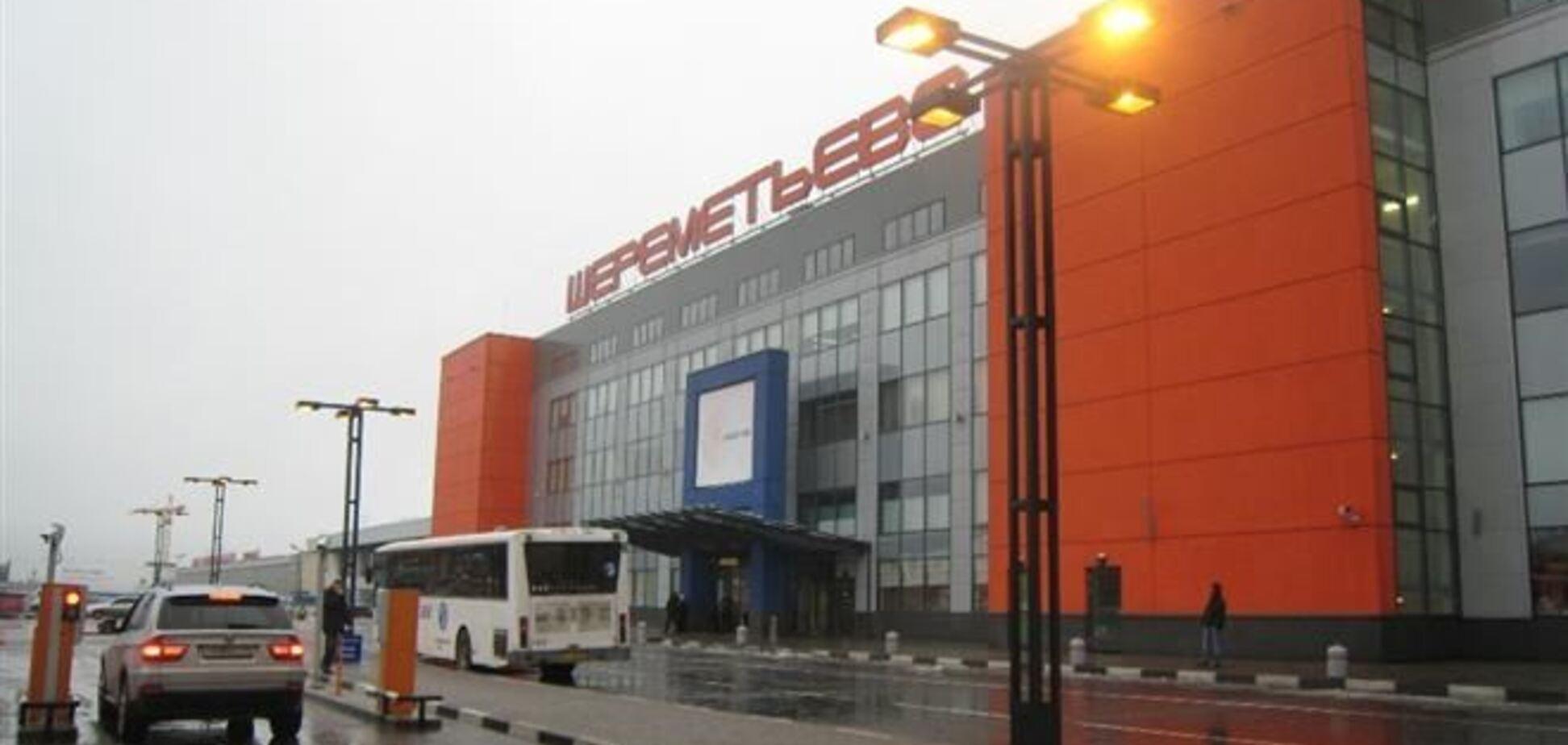 У Шереметьєво заборонили проносити рідини в літак