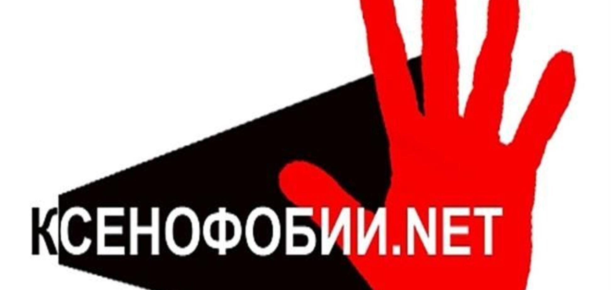 Поляки напали на українця через його національність