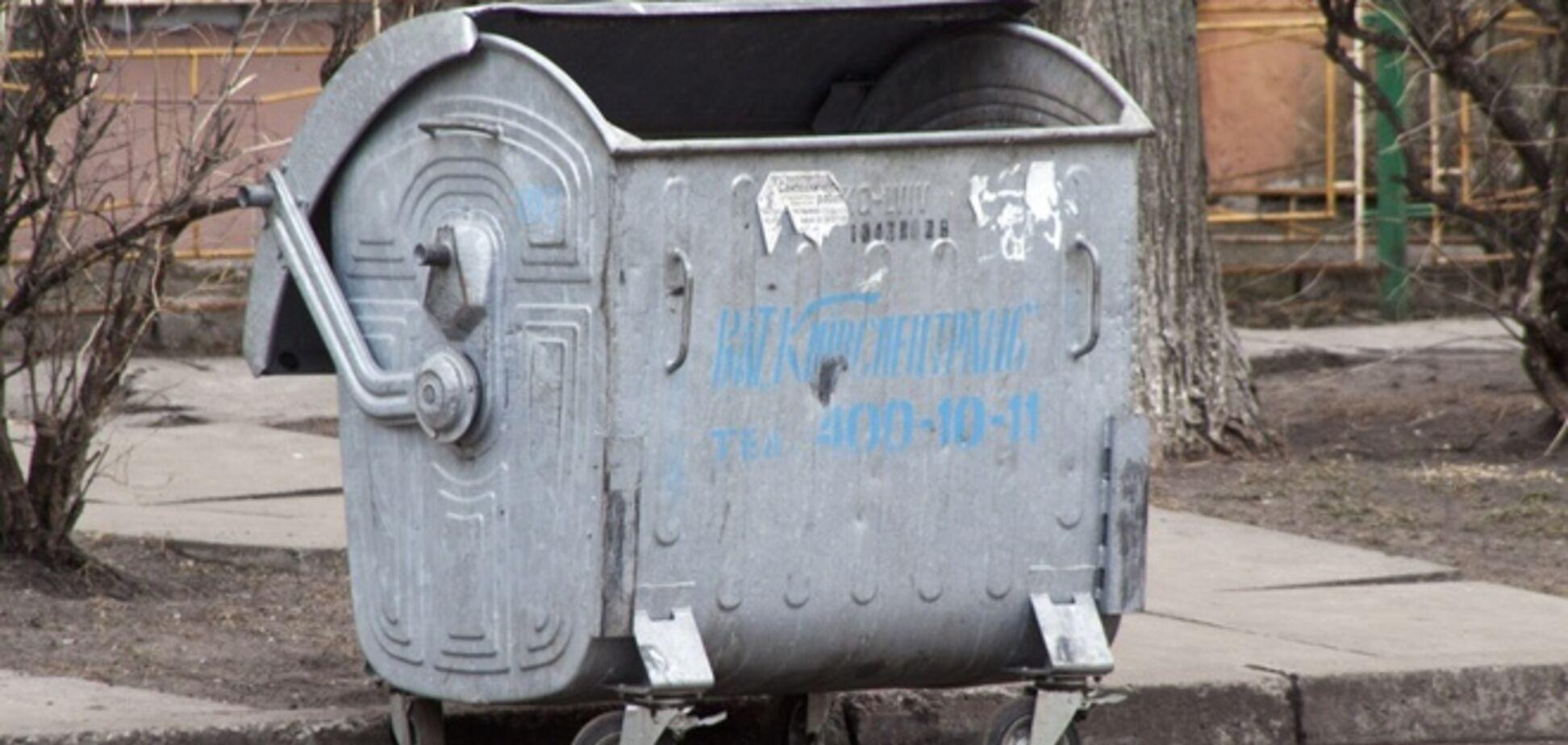 Євросоюз засудив 'сміттєву люстрацію'