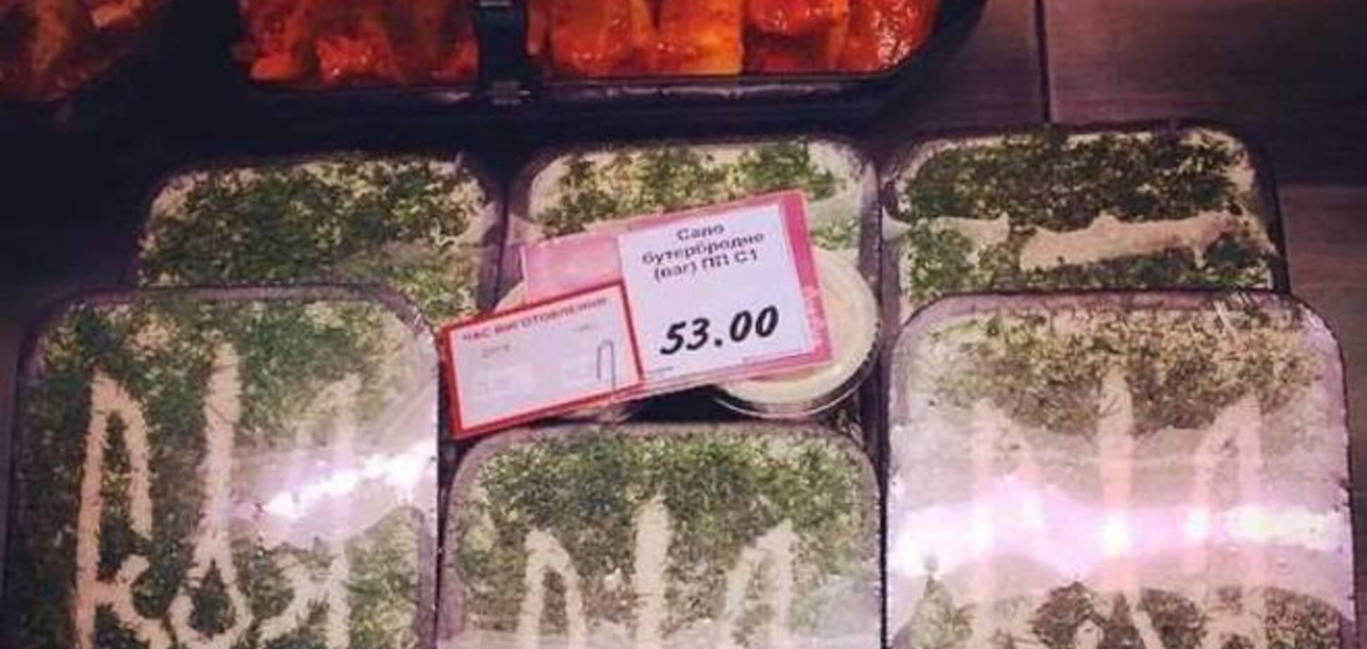 В харьковском супермаркете продают завтрак для 'бандеровца': сало + укроп + тризуб
