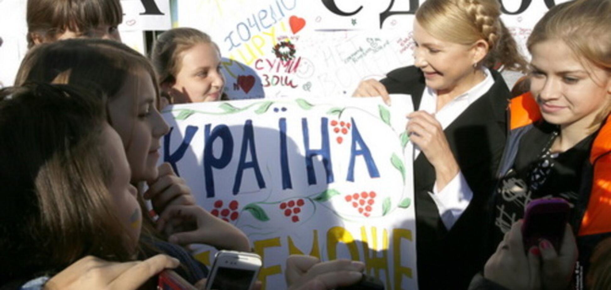 Тимошенко в Сумах встретилась с участниками детского городского конкурса рисунка на асфальте