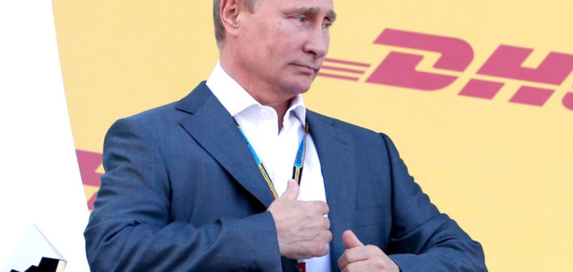 Линия Путина