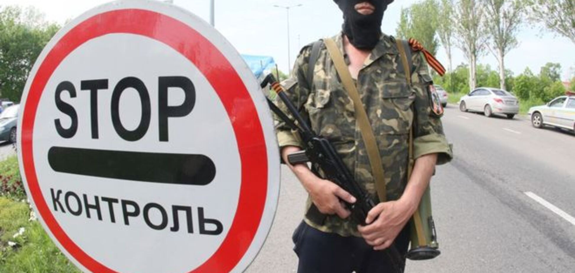 На Донбассе СБУ задержала мародерствовавшего на блокпосту боевика