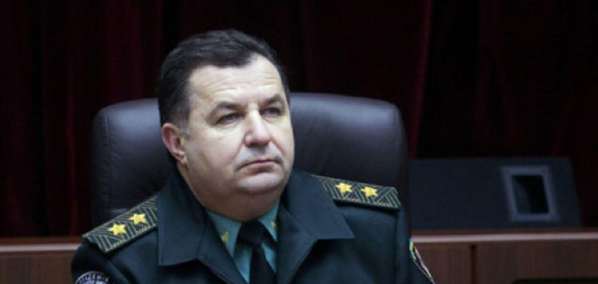 Рада назначила Полторака министром обороны Украины