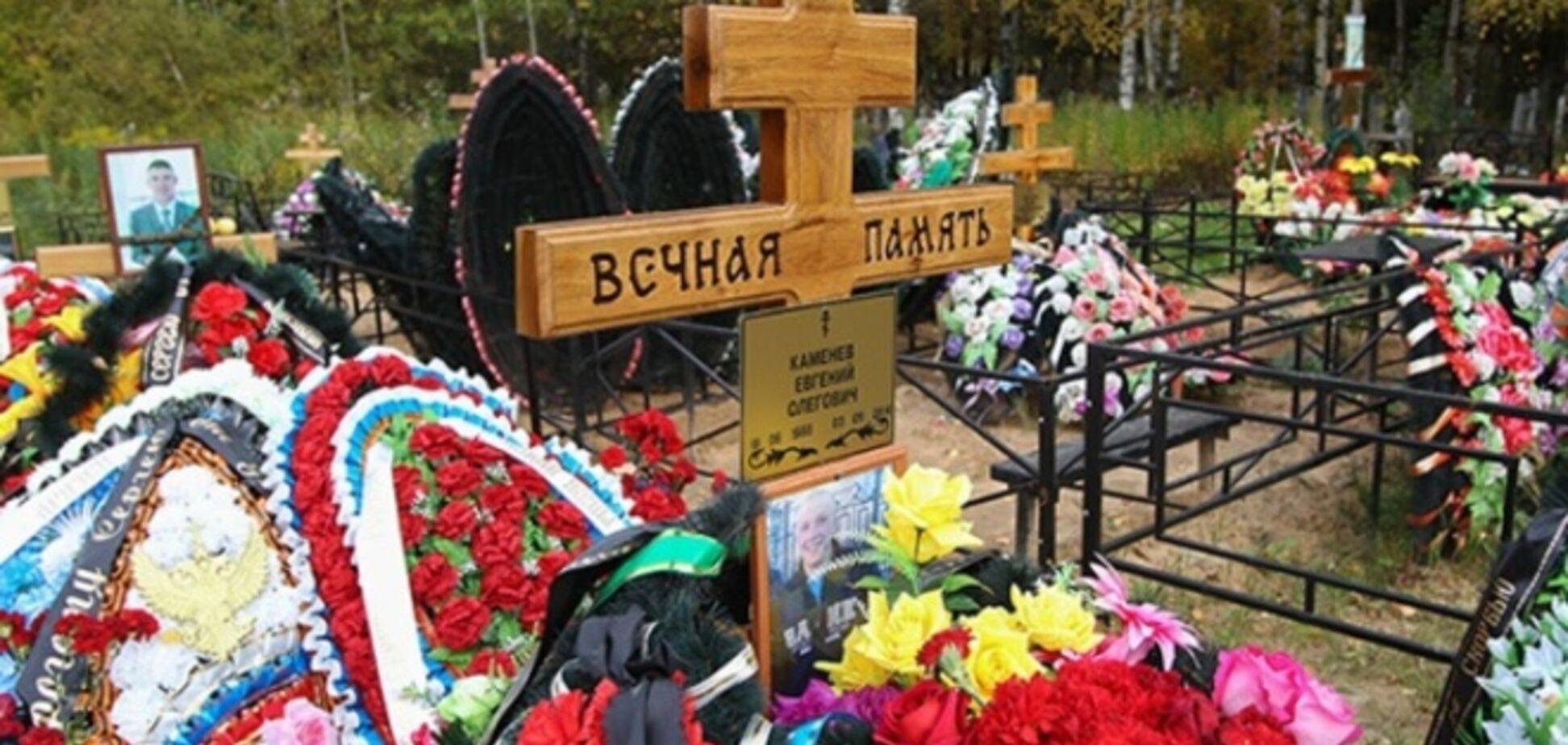 Шойгу и Путина в Сибирь за такую 'работу' - мать погибшего в Украине российского военного