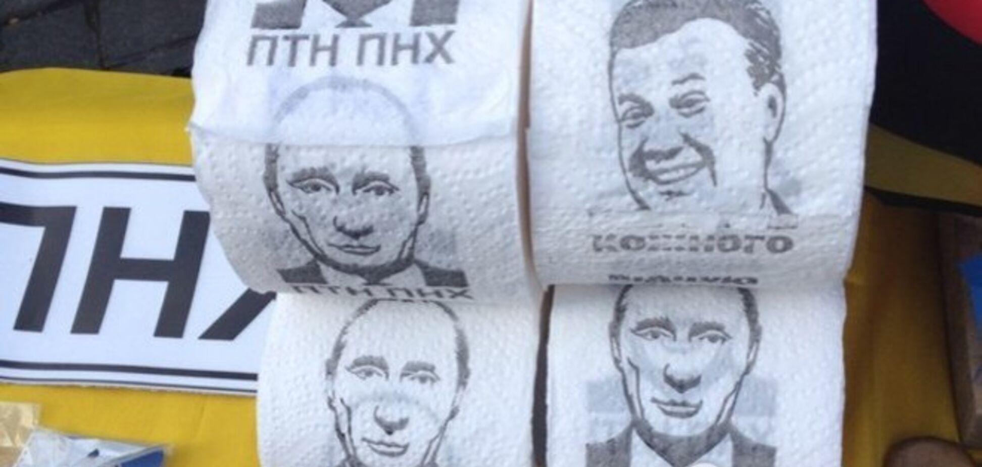 В Киеве туалетную бумагу с Путиным берут чаще, чем с Януковичем