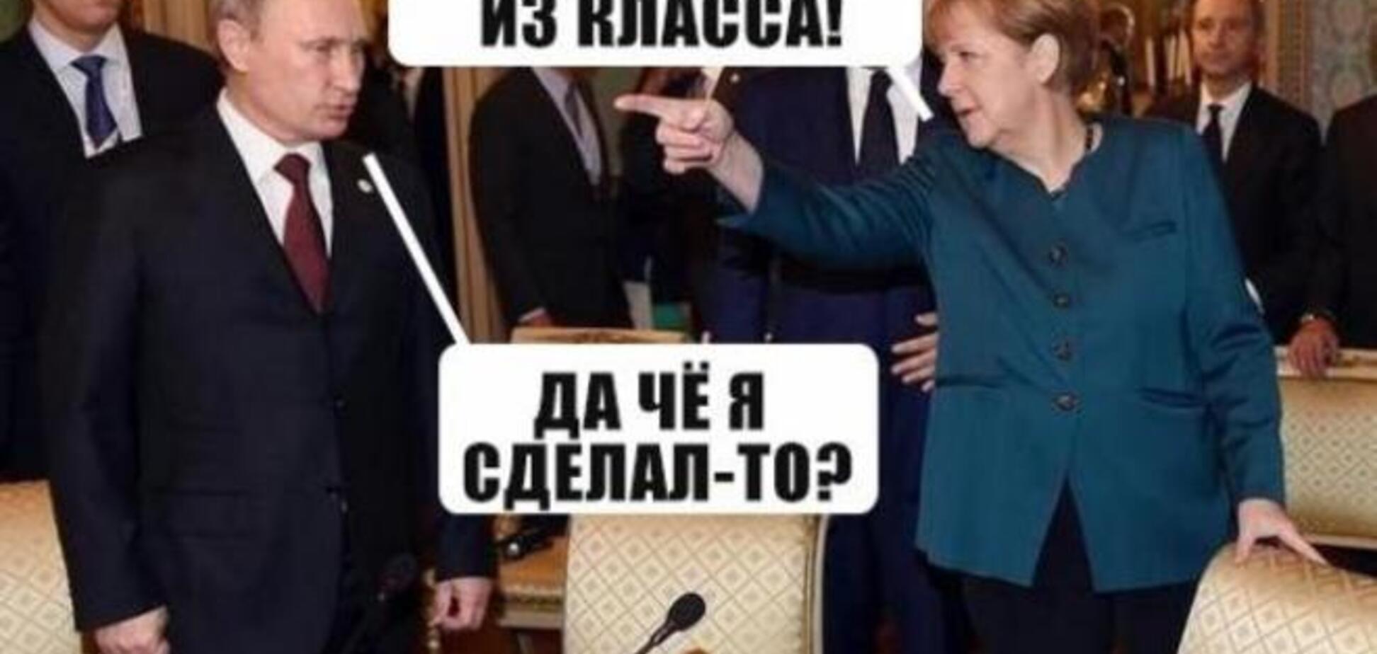 'Вибачте, я спізнився': Путіна висміяли фотожабами за його непунктуальність