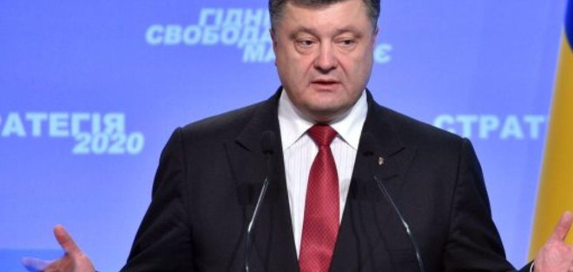Встреча Путин-Порошенко завершилась: Украина и РФ не договорились по газовому вопросу