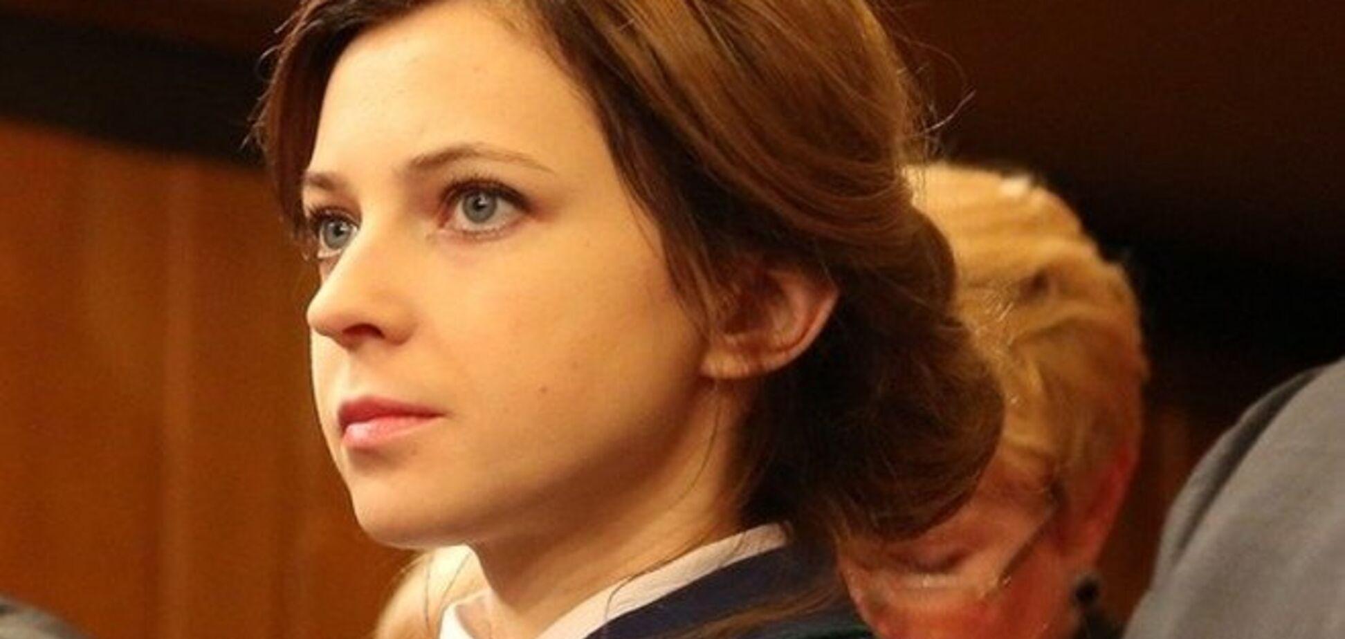 'Прокурор-няша' не признается, будет ли у нее новый бронированный внедорожник