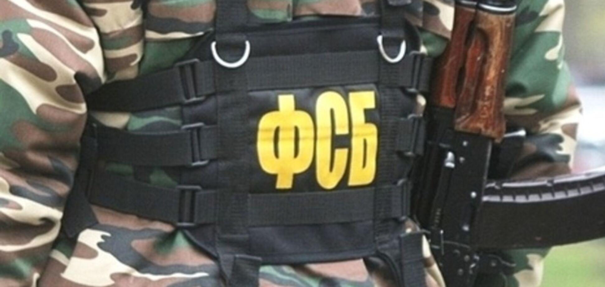 ФСБ России составила список 'невъездных' террористов Донбасса